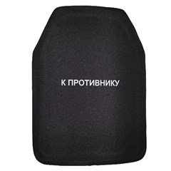 """BKK 05 UHMW PE+SiC"" Front Armor Plate"