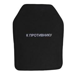 """BKK 05 Multi Curve"" Front Anatomical Armor Plate"